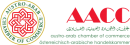 Austro-Arab Chamber of Commerce (AACC)
